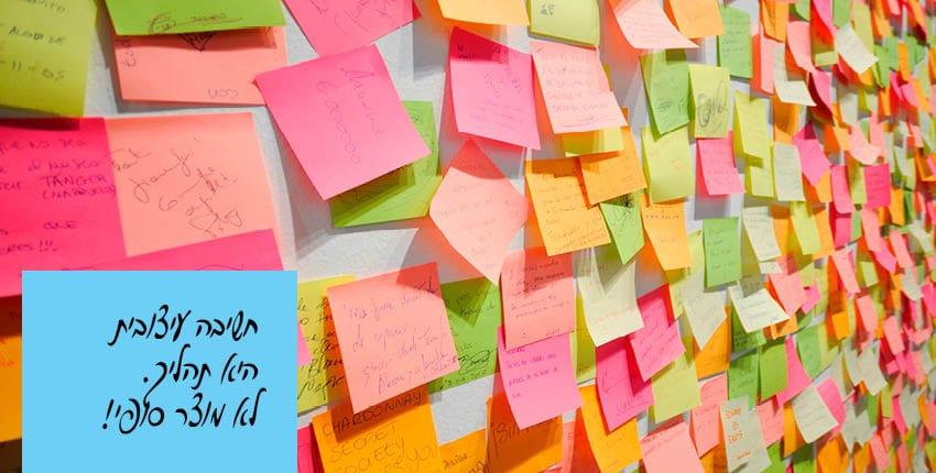 חשיבה עיצובית כתהליך