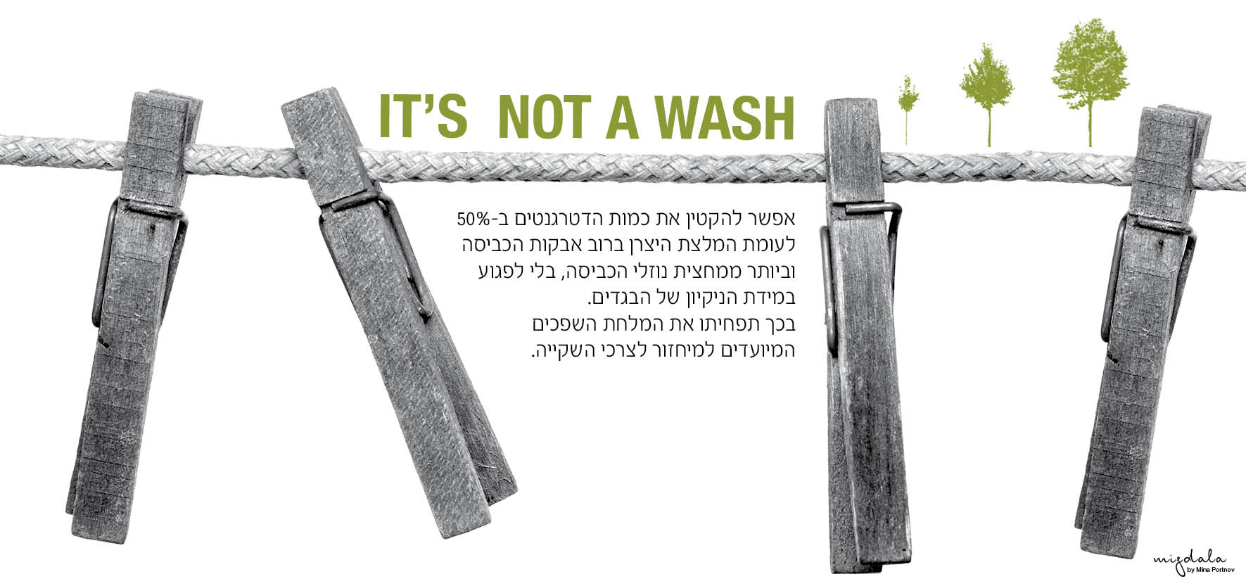 IT'S NOT A WASH