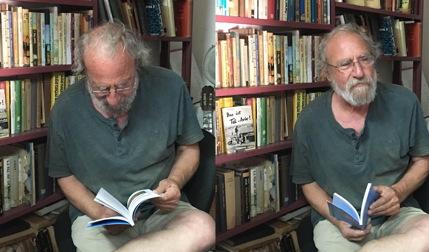 זאב ורכובסקי והספר שניים הפוך בבקשה