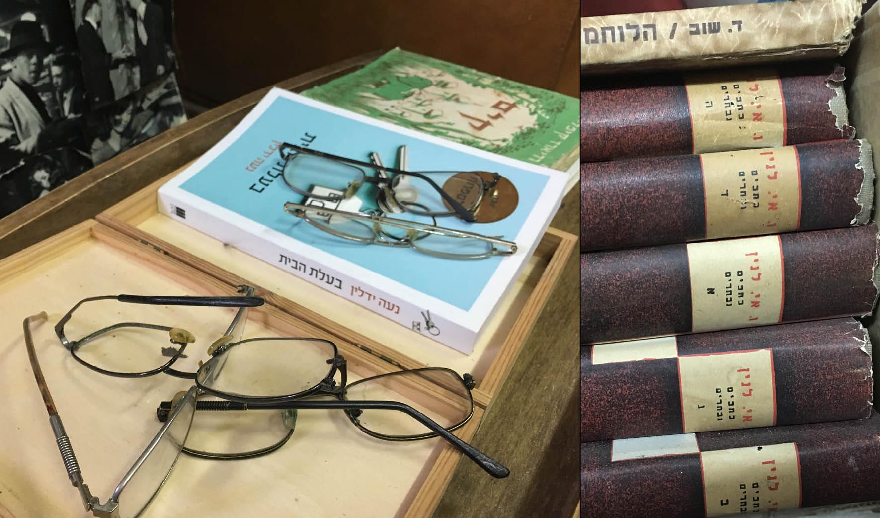 חנות הספרים יד שניה - המשקפיים ולנין