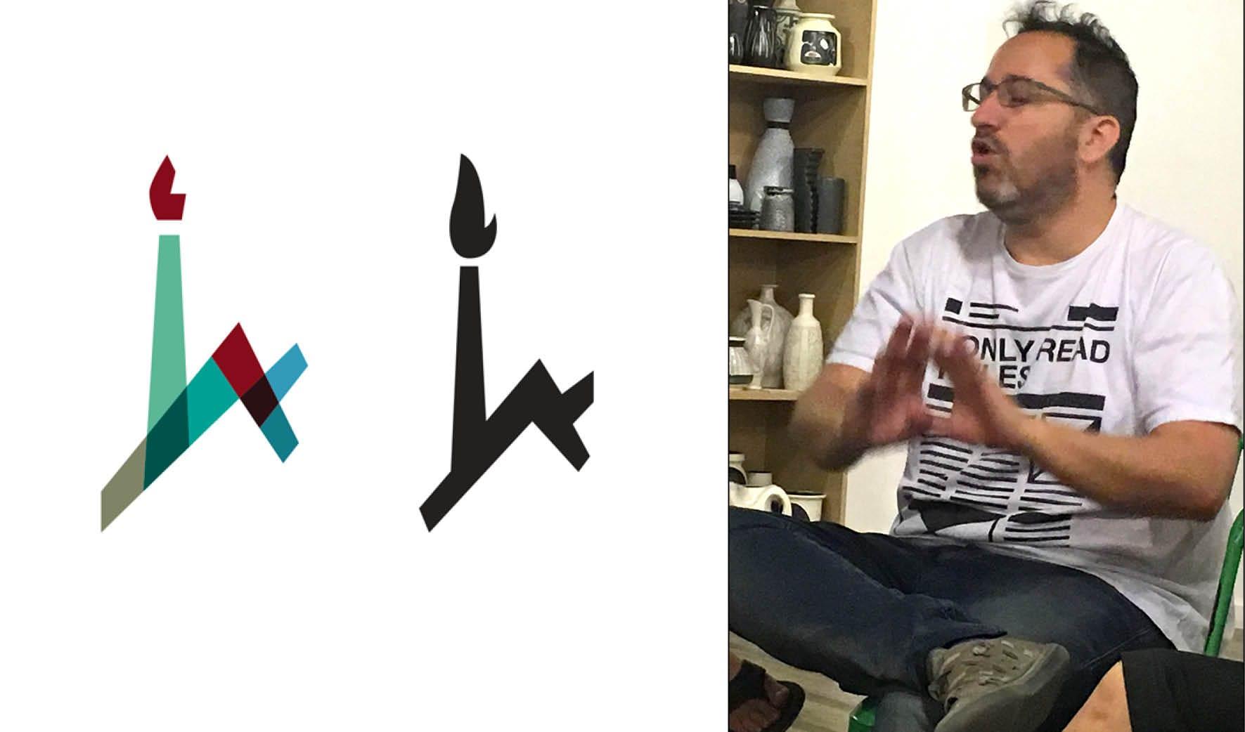 יובל סער ולוגו לאוניברסיטת ירושלים בעיצובה של מיכל סער