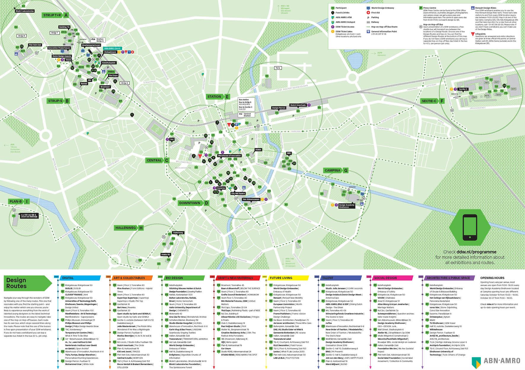 שבוע העיצוב באיינדהובן Dutch Design Week Eindhoven