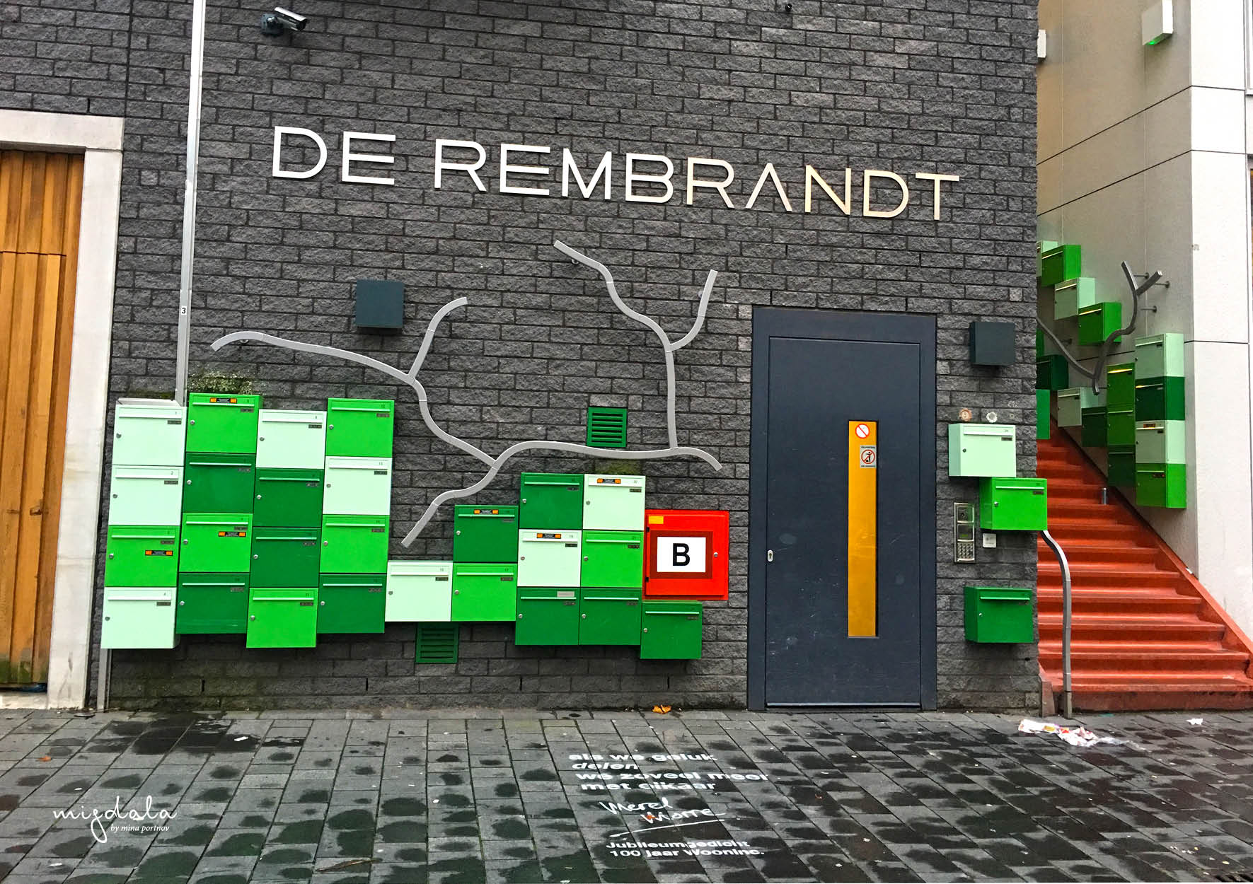 סימטת רחוב בעיר העתיקה, איינדהובן שבוע העיצוב ההולנדי 2019