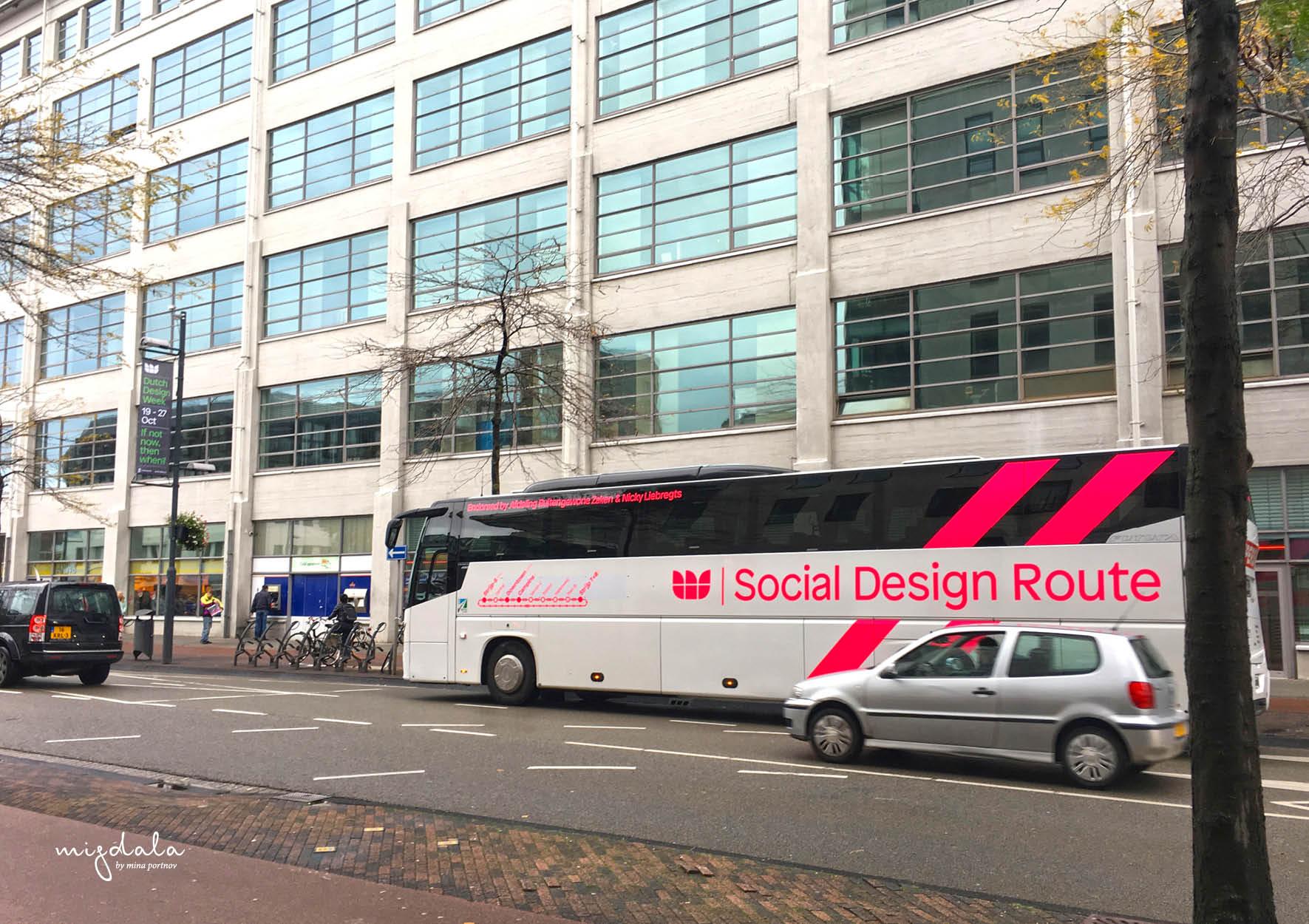 אוטובוס ייעודי של ה- Social Design Route בשבוע העצוב ההולנדי באיינדהובן 2019