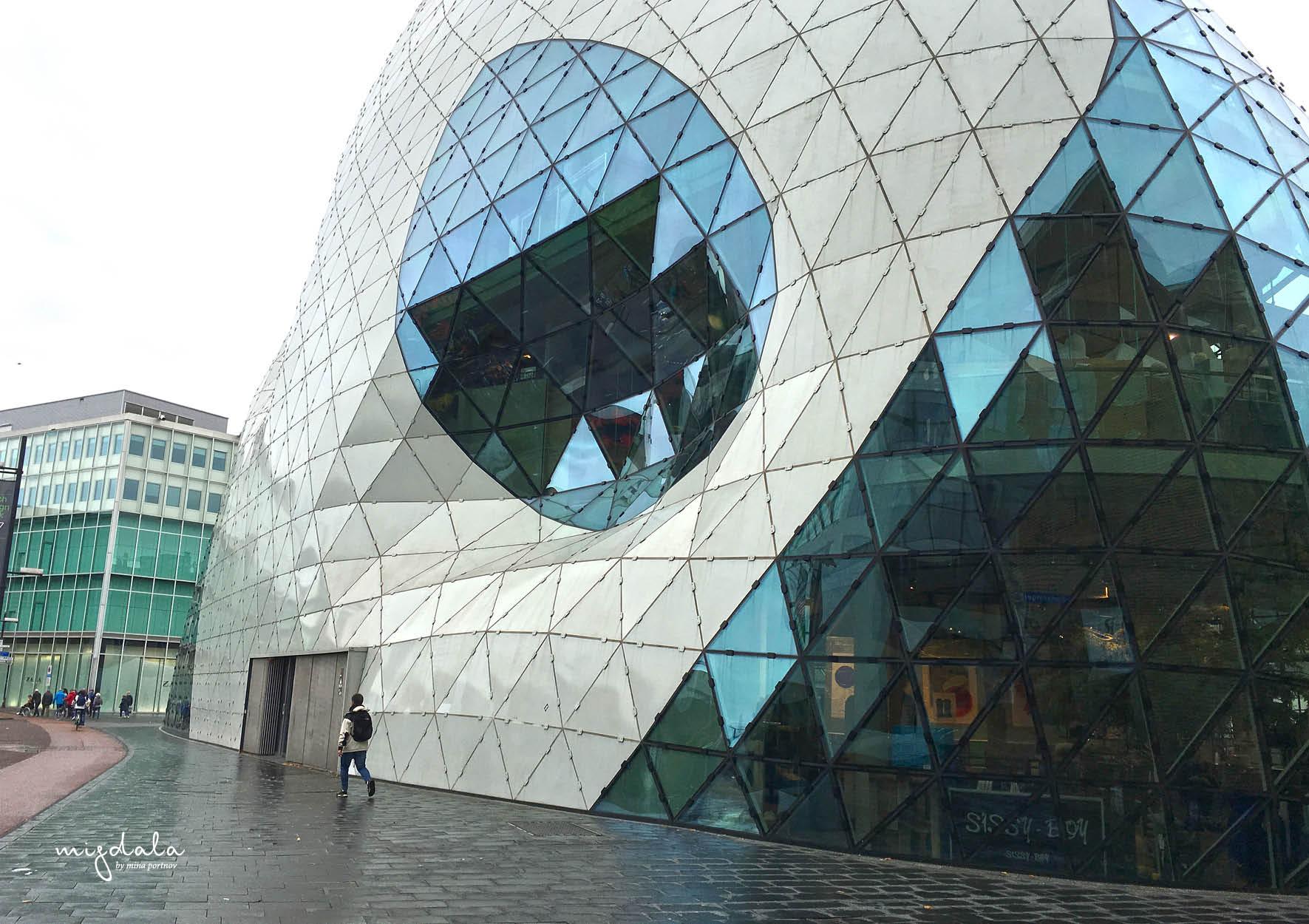 The Blob - Dutch Design Week, Eindhoven 2019