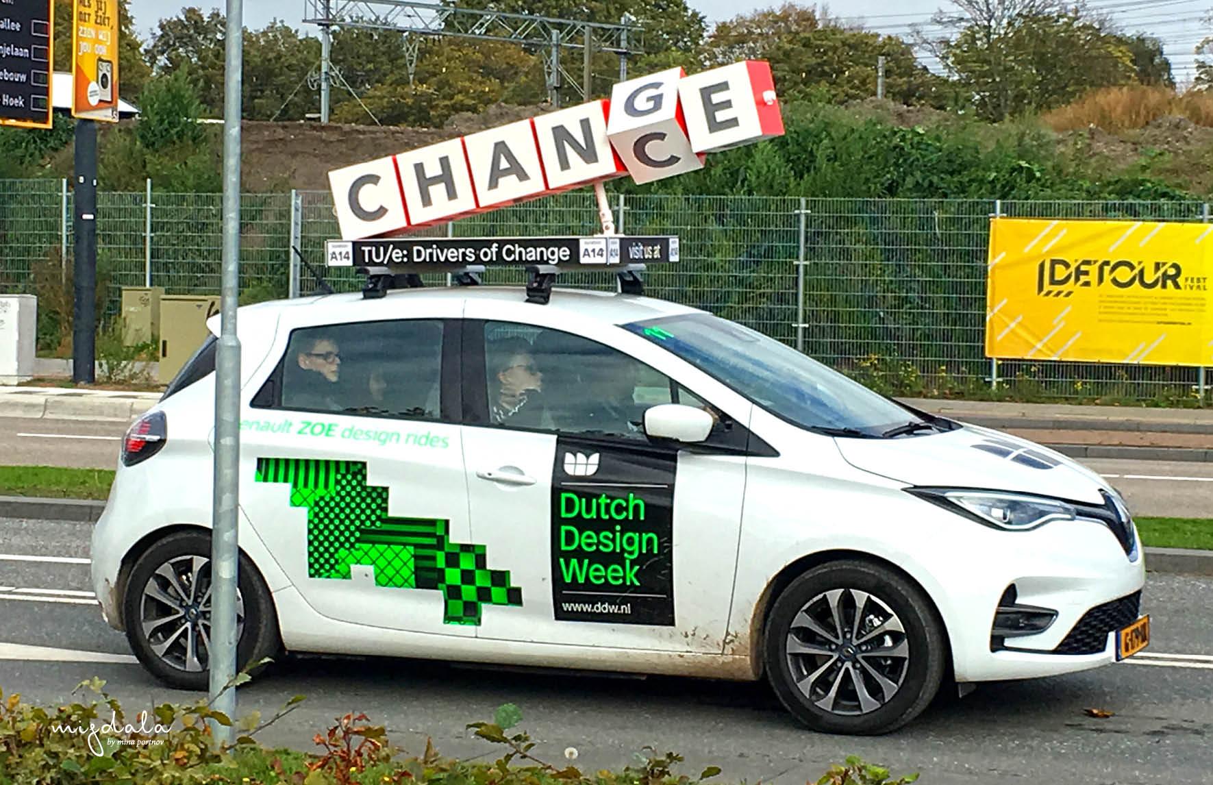שינוי זה שם המשחק - שבוע העיצוב באיינדהובן Dutch Design Week Eindhoven