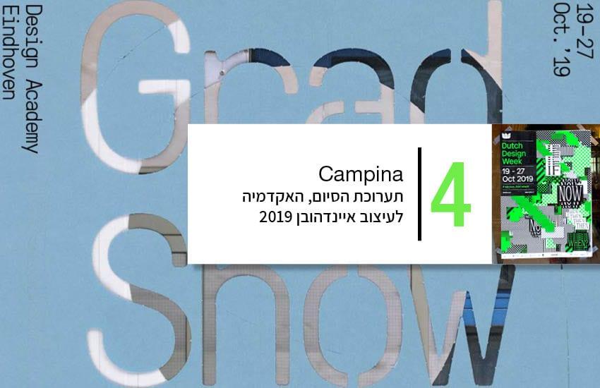 תערוכת הסיום, האקדמיה לעיצוב איינדהובן, 2019 Campina