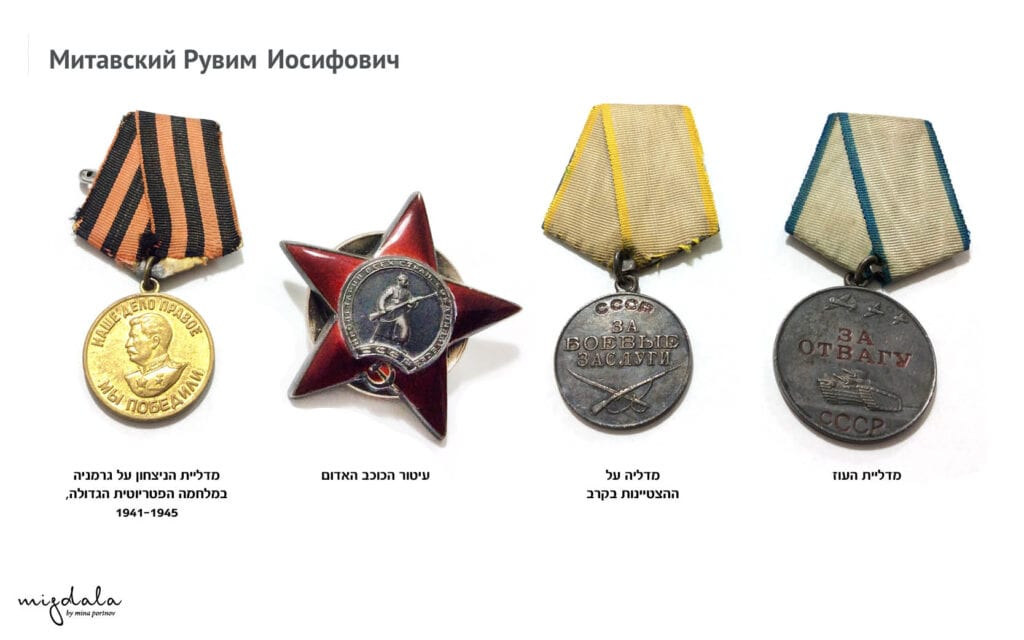 Storytelling of medals