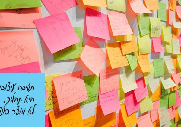חשיבה עיצובית – המאפיינים