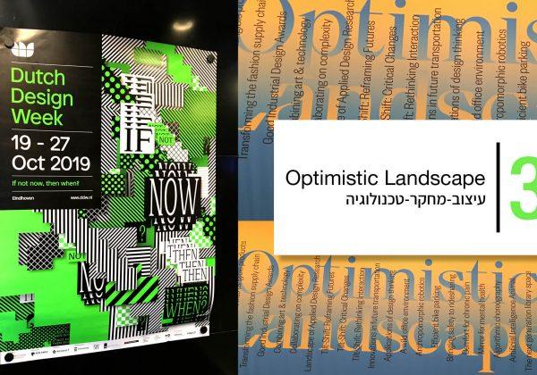 נוף אופטימי של עתיד דרך עיצוב, מחקר וטכנולוגיה. שבוע העיצוב ההולנדי, איינדהובן 2019