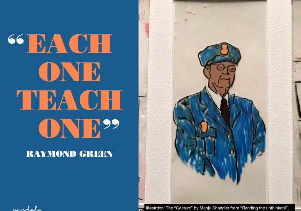 Each one Teach One או מי ראה את מארק אייזן?