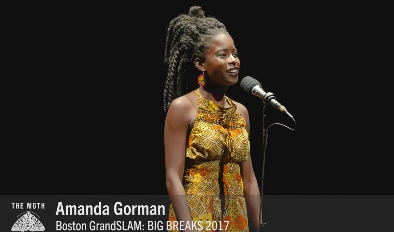 אמנדה גורמן שלא הכרתם: משוררת היוצרת אימפקט